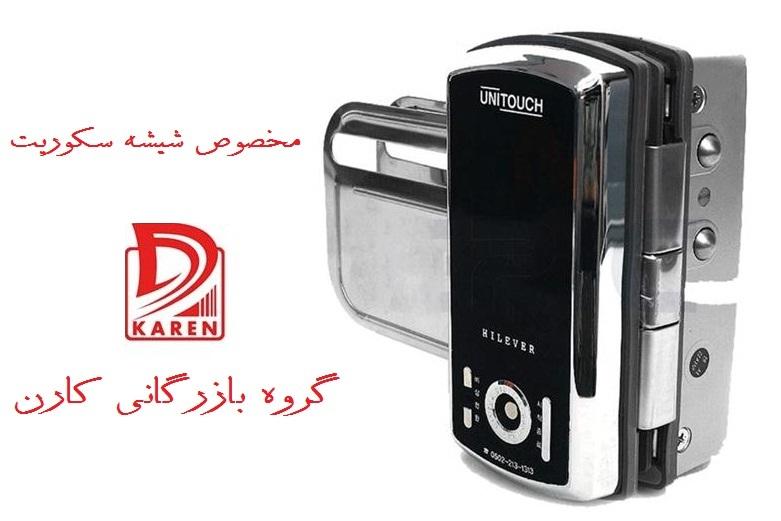 قفل دیجیتال UNITOUCH مدل PTI301