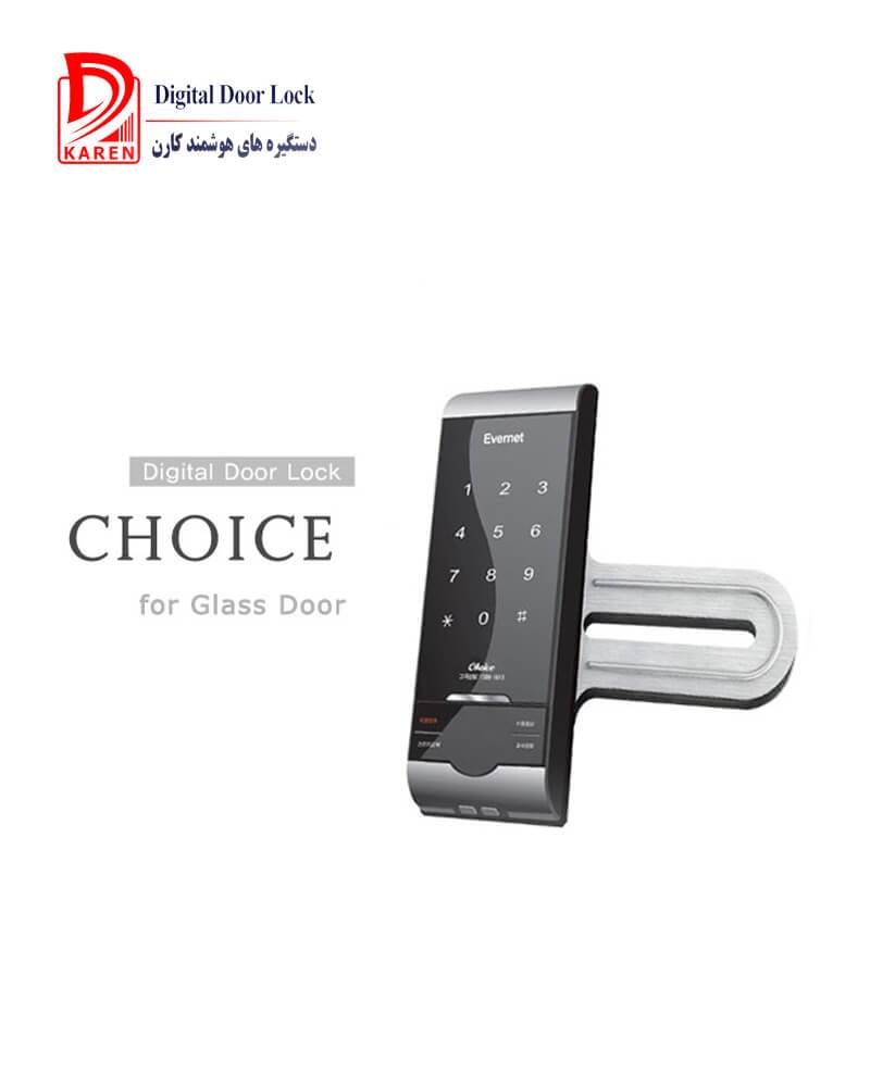 قفل دیجیتال اورنت مدل GLASS CHOICE مگنتی مخصوص شیشه سکوریت