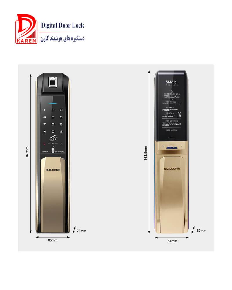 قفل دیجیتال HIONE مدل H7090PSK کارتی و اثرانگشتی با دستگیره PULL-PUSH همراه با کلید مکانیکی