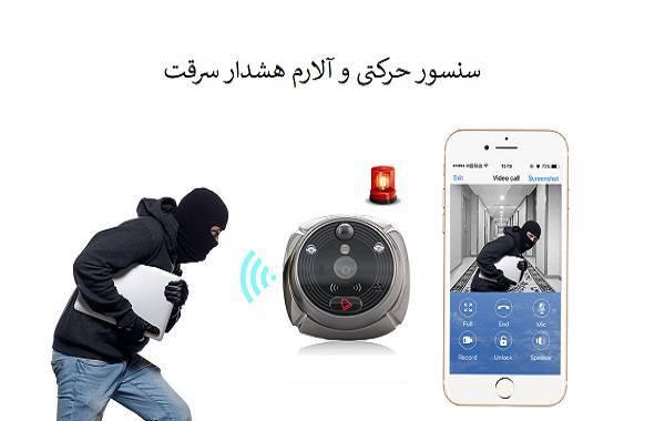 سنسور حرکتی همراه با آلارم هشدار سرقت