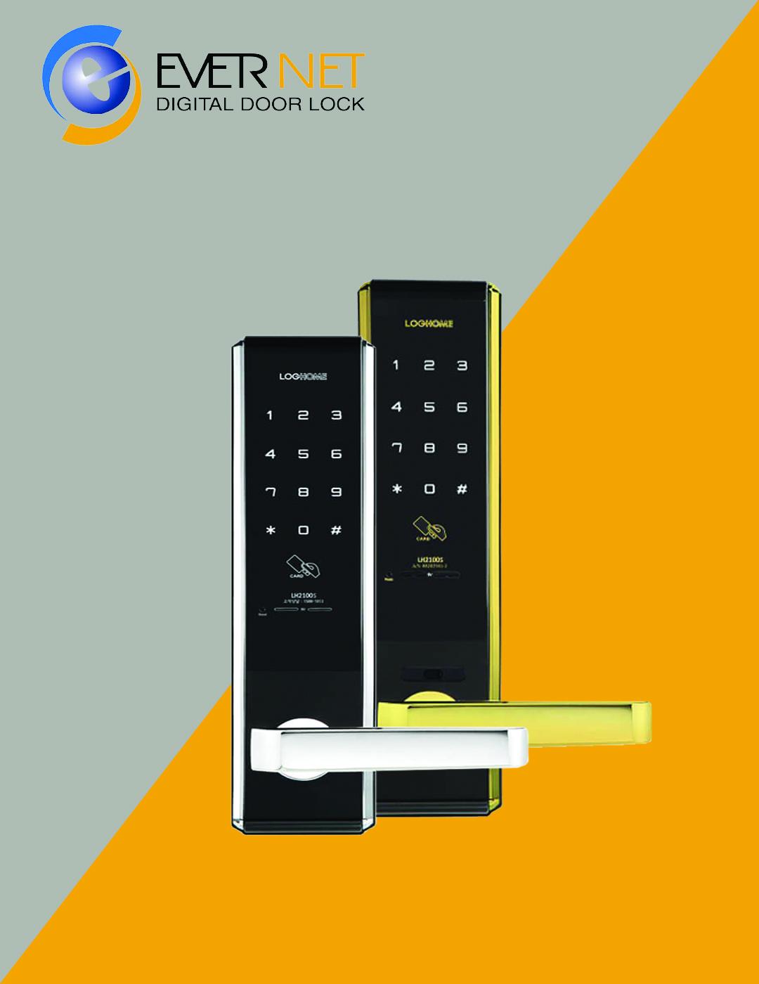 قفل دیجیتال اورنت LH2100