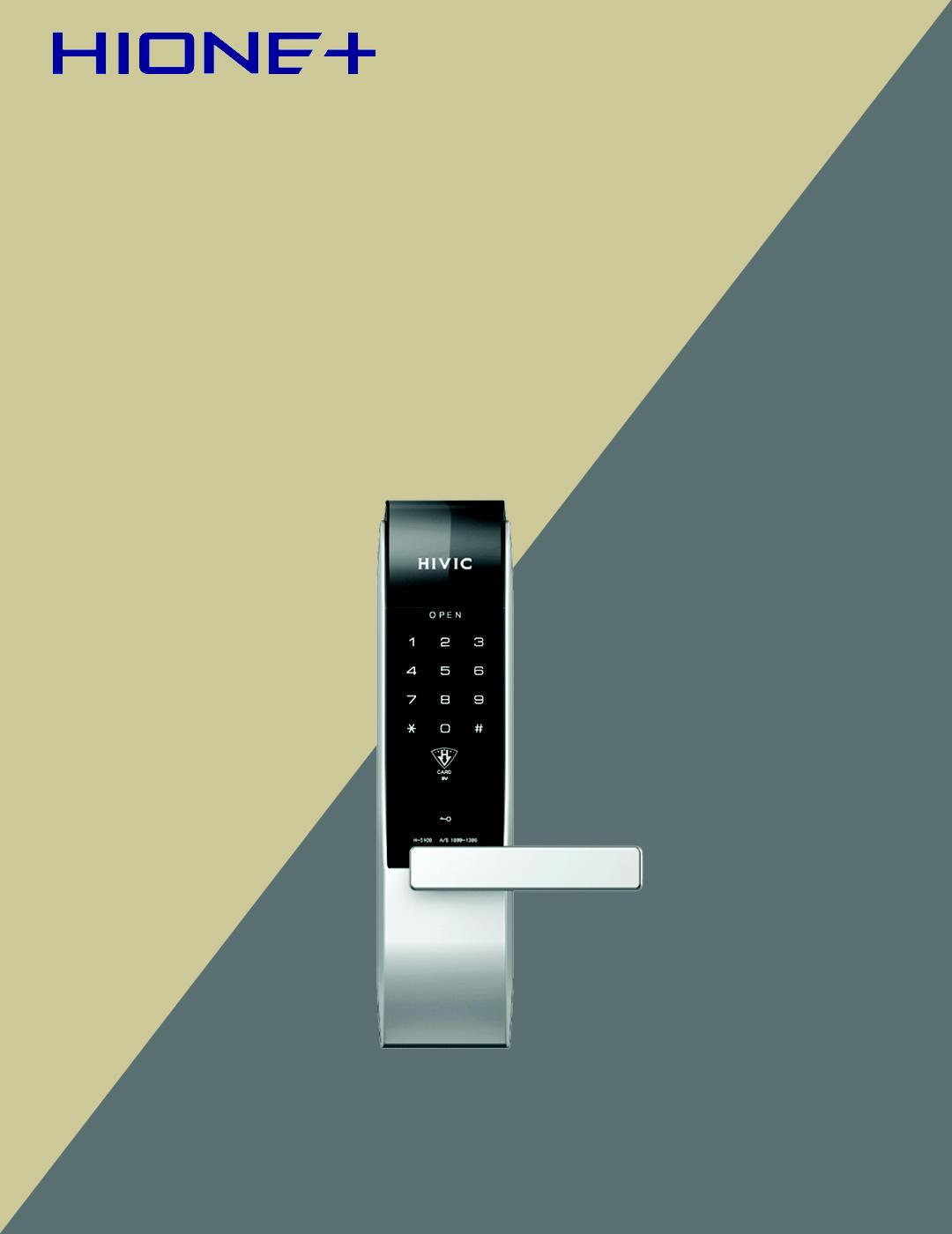 قفل دیجیتال هایوان 5100