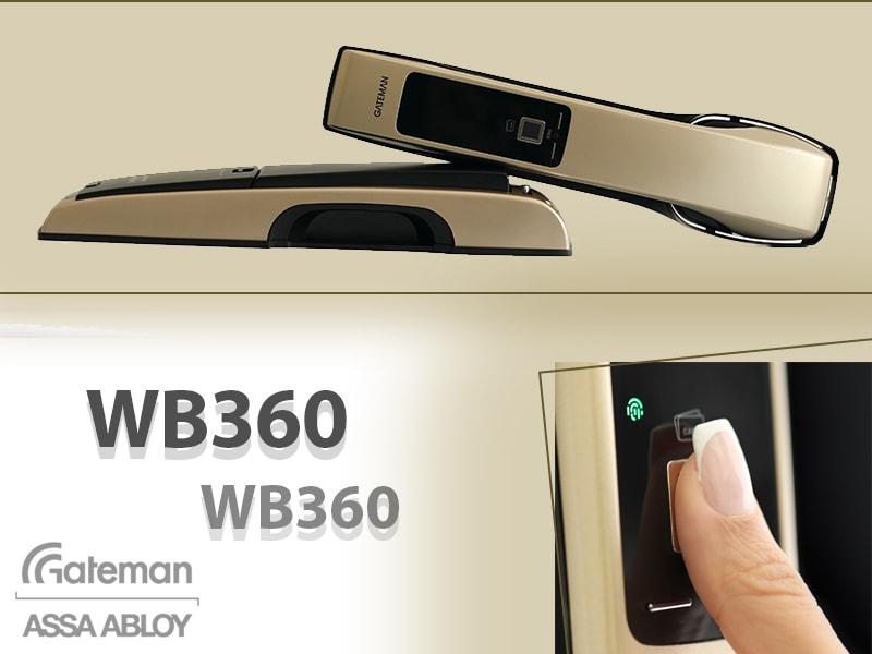 قفل گیت من WB360