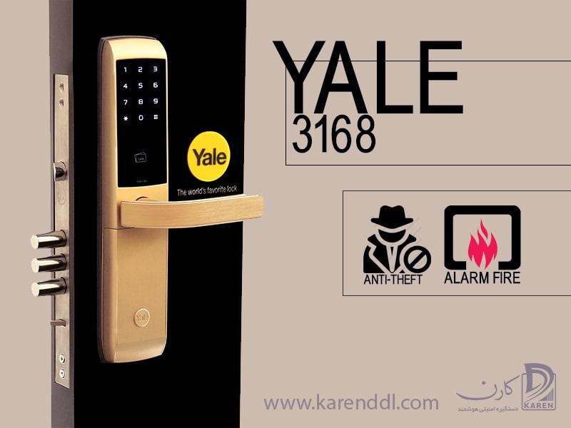 قفل دیجیتال یال 3168