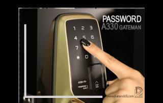قفل رمزی چیست
