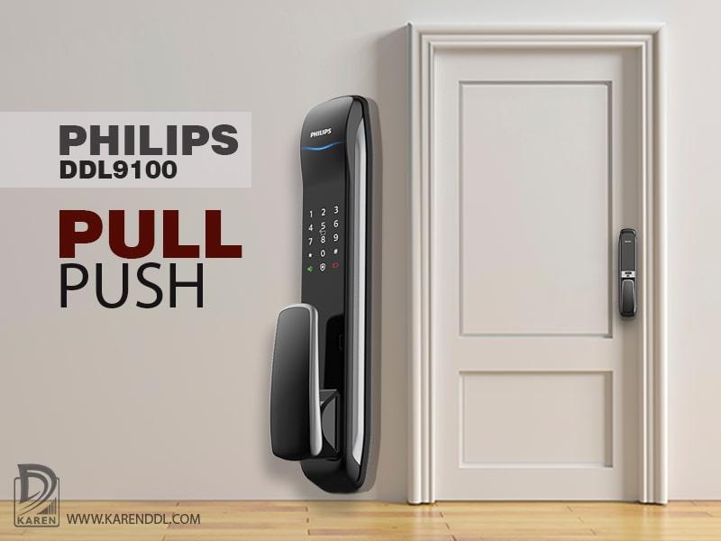 قفل دیجیتال فیلیپس
