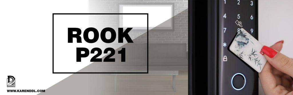 قفل هوشمند روک p221