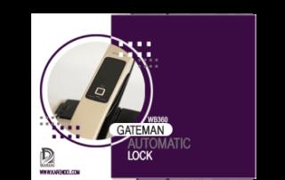 قفل-هوشمند