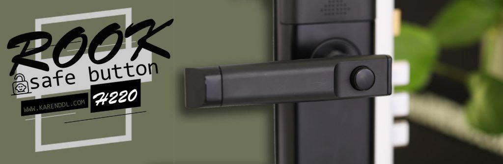 قفل دیجیتال روک h220