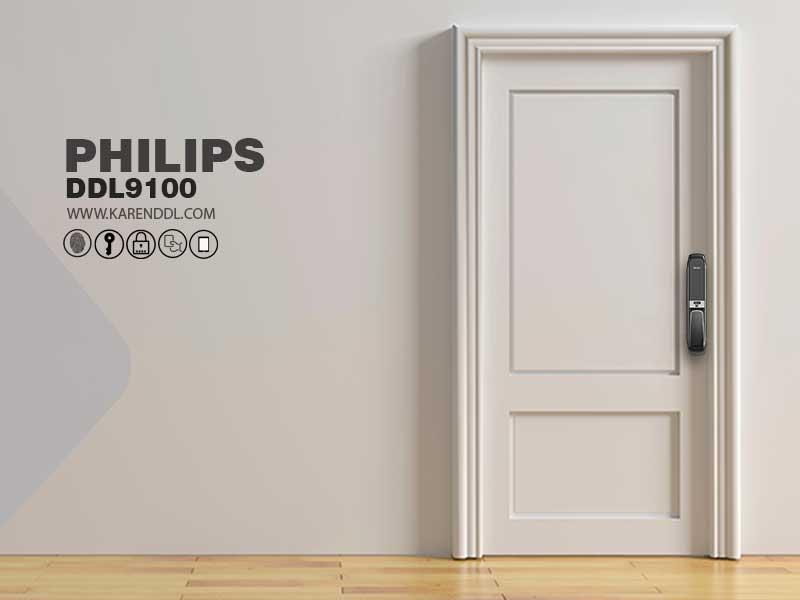 قفل فیلیپس